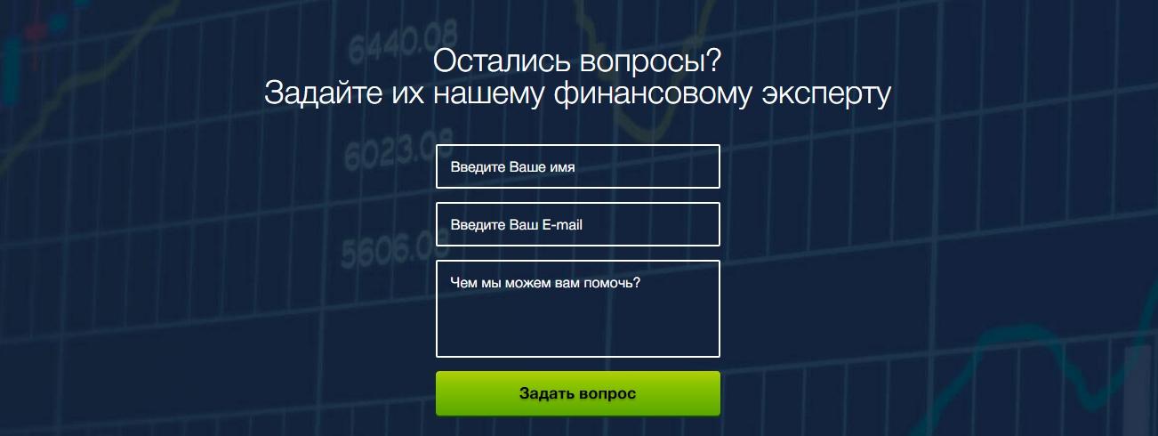 pr14 Блок «Остались вопросы» как инструмент увеличения конверсии sajt dizain