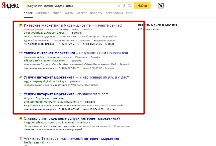 Настройка рекламы в google adwords для justclick реклама о ортопедических товарах