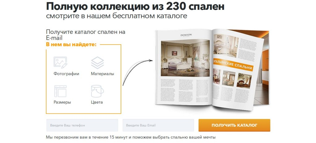 bedroom catalog