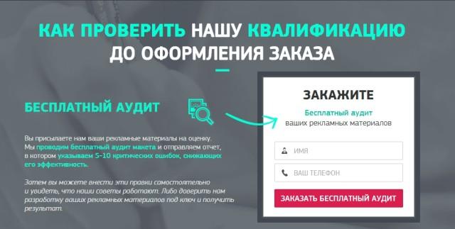 Рис.2 Пример, доказывающий что конвертировать посетителей можно не принуждая к немедленной покупке
