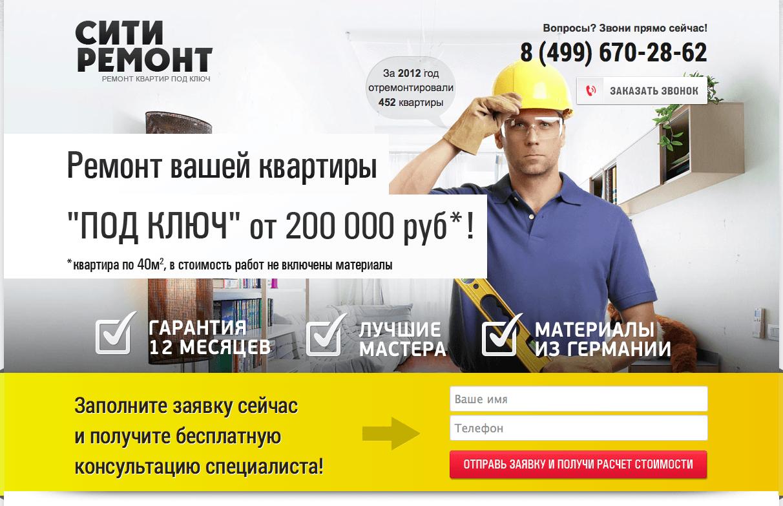 Всё для дизайна квартир интернет магазин